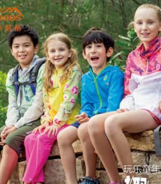 CAMKIDS时尚儿童户外装扮 让孩子伸展四肢感受四季的变幻