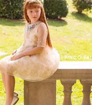 I PINCO PALLINO春夏新品  拥抱热情洋溢的意大利