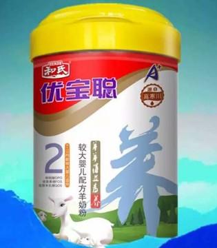 OPO配方好奶粉  和氏优宝聪系列羊奶粉让宝宝吃得健康