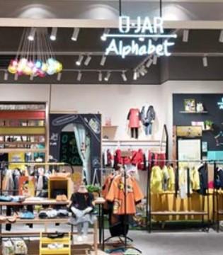 这是一场革新的秀  U-JAR开启了崭新的商业模式