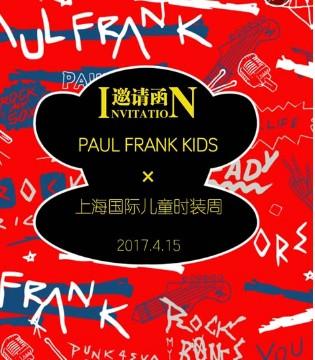 paul frank kids×SIKFW2017/18秋冬发布会即将启航