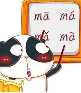妈妈这样教才能让宝宝学好拼音  编成顺口溜更容易