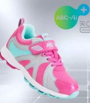 ABCKIDS童鞋品牌 您要的Ai超轻跑鞋 准备开始派送