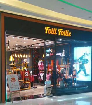 到国际轻奢潮牌童装Folli Follie江苏镇江八佰伴店去看看
