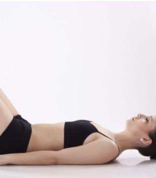 4式瘦腹瑜伽 帮你练出性感马甲线