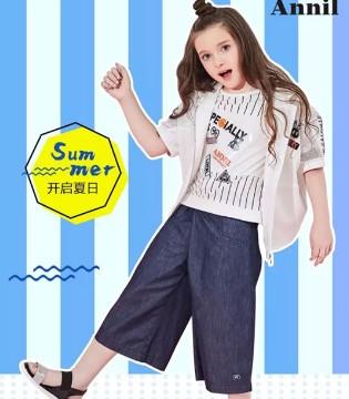 女儿天生爱美是这样开始的  安奈儿夏季系列让你大变身