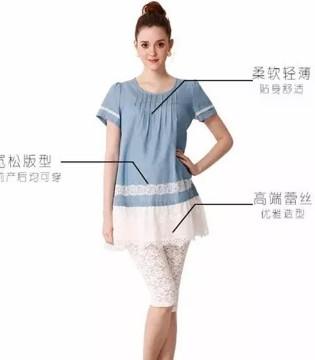 夏季穿衣3原则  心心由美让孕妈一秒变潮妈
