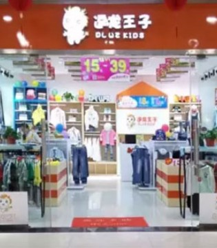 逗龙王子新店签约不停歇  湖北省孝感市再添新店