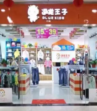 恭贺逗龙王子安徽省池州市再添新店  祝生意兴隆