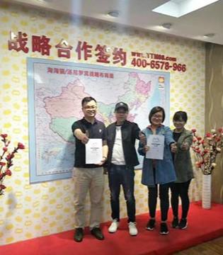 四月最难忘的还是淘淘猫童装签约了云南广西两家代理商