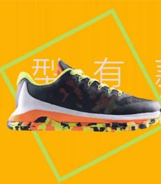 七波辉猎豹无痕耐磨橡胶篮球鞋  用科技玩出大不同