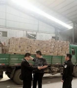 乳业公司无力偿债  法院变卖1900余箱奶粉还债