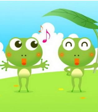 听1001夜讲睡前故事  一只勇敢坚强的小青蛙