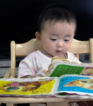 6个月能看出宝宝爱不爱读书  不可错过的黄金阅读期