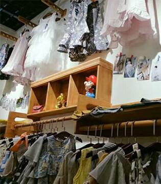 为宝贝衣舍童装第四十一家店和第四十二家店开业而开心