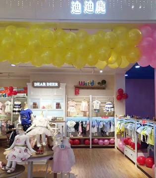 迪迪鹿童装四月大丰收 多家新店就开在你的身边