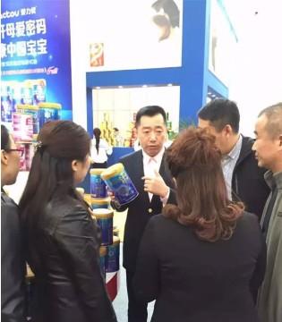 2017国际奶业大会高端院士专家论坛  共话三元振兴