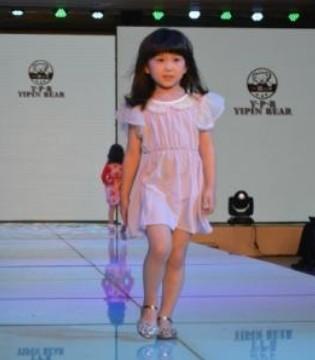 首届中国互联网童装产业峰会三大亮点提前看 精彩不容错过