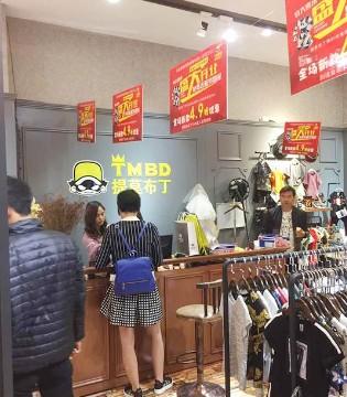提莫布丁童装云南文山店让辣妈潮爸们都忍不住进店购买