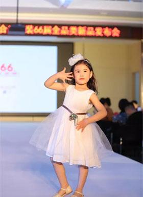 现场直击  北京合乐童装2017全品类新品发布会正在进行