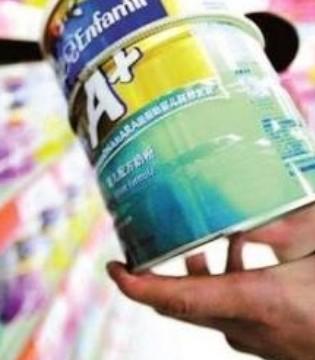 总局通告婴幼儿配方乳粉3批次不合格和1批次标签标识错误