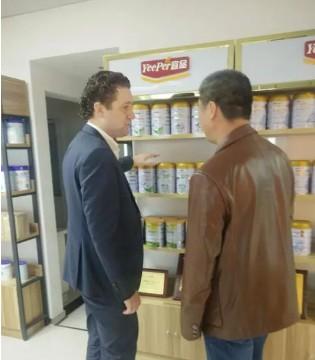 国际大咖战略合作  宜品合作伙伴AAK集团CEO来访