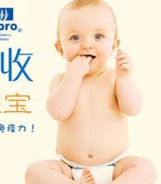 声称乳铁蛋白 成分表却没有乳铁 这些奶粉厉害了