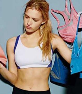 如何选购内衣  你知道成人内衣与少女内衣的区别么