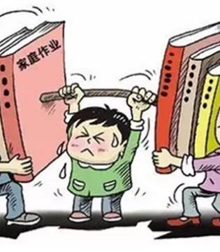 是谁夺走了中国孩子的童年幸福  快乐才是真理