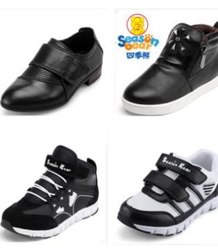 四季熊童鞋教你投资的童鞋品牌如何立足市场