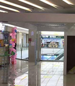 """KUKUWALK童鞋香河专卖店于五一开业 让孩子开心一""""夏"""""""
