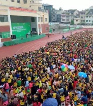 """5000人的""""家长会""""  七波辉青少年之家走进贵州石阡"""