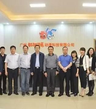 家乡领导与广东湘潭商会成员莅临虹猫蓝兔参观指导