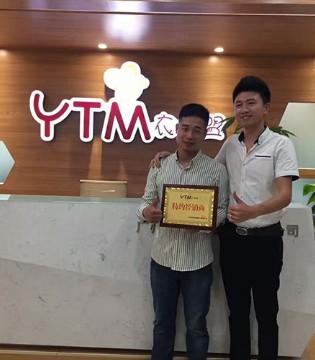 广西南宁梁先生成功签约衣童盟 新店很快就会和大家见面