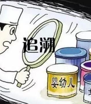 """假冒""""洋奶粉""""的照妖镜  完善的食品追溯体系"""