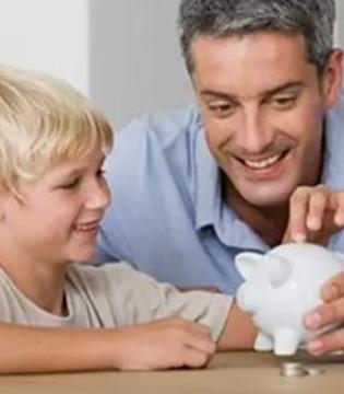 看《人民的名义》  家长要培养孩子正确的金钱观
