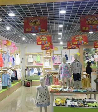 贝布熊童装中山店五一如期开业 带着孩子一起进店开心购物