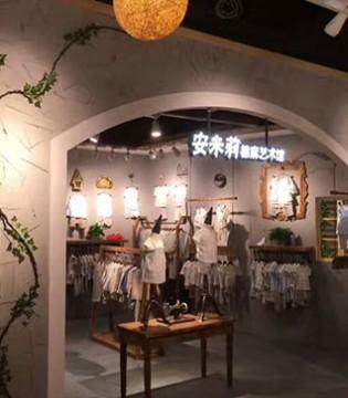 安米莉入驻湖南省株洲市荷塘区银泰财富广场三楼 不容错过