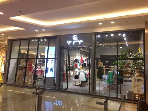 恭喜 放大镜福州台江万达广场旗舰店隆重开业了