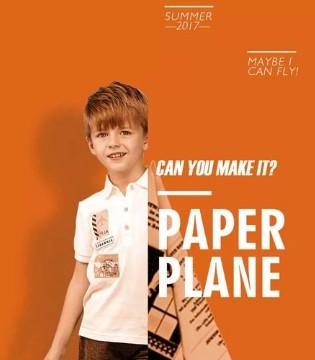 爱法贝 这世纪 有人捡起了飞过时间的纸飞机