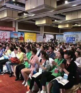 金装群婴会百场中国行 美力源乳业全国巡讲湖北站精彩即将来袭
