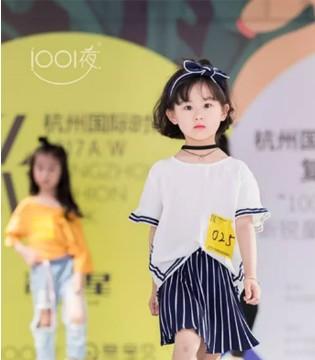 1001夜2017中国未来之星新锐童装设计师大赛童模甄选