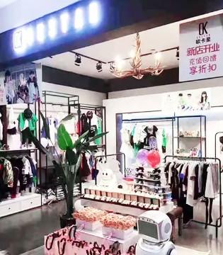 河南双店 五一齐飞热烈庆祝欧卡星河南区域新店开业