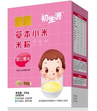 初生源草本小米米粉盒装给予专业的呵护 让宝宝健康成长
