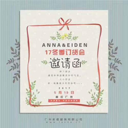 安娜&爱登因为爱所以期待  5月19日在广州期待你的到来