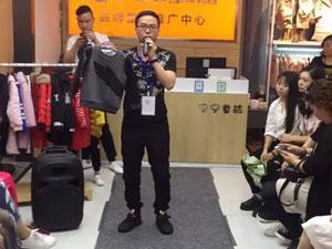 让业绩飞 Yuki So2017冬季新品订货会湖北站业绩倍增分享