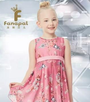法纳贝儿童装 谁说机器人是男生的专属 小公主也喜欢
