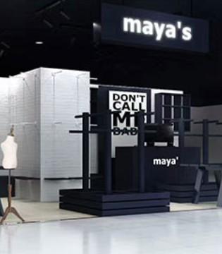 这是个好去处 那就是即将开业的mayas全国第43家专卖店