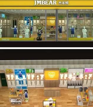 NEW OPEN  杰米熊4月份新增近30家店铺 势不可挡!