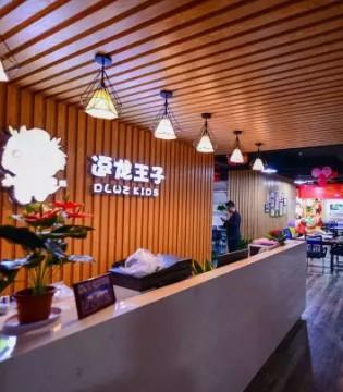 逗龙王子新店签约不停歇 江西省九江市再添新店